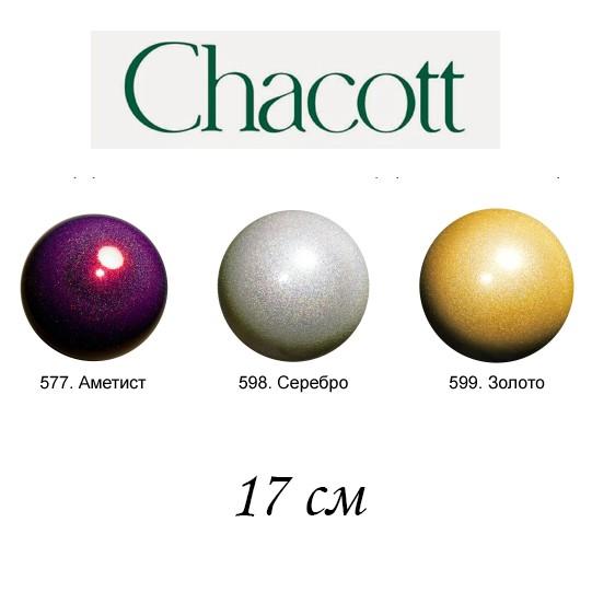 Chacott 17 см