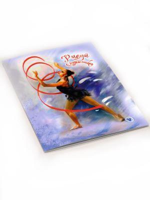 Раскраски с гимнастками в ас.