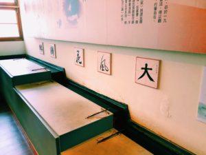 朱玖瑩の旧居1階