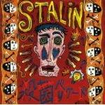 stalin_sakkin