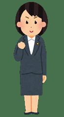 job_seijika_youngwoman