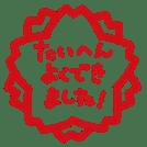 grade1_taihenyoku