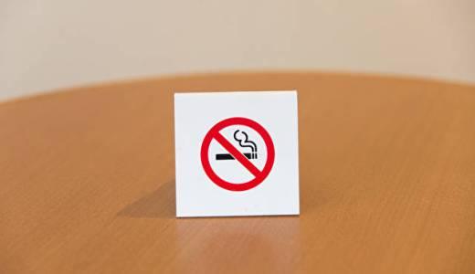 受動喫煙のリスクは?電子タバコ・アイコスも副流煙で害をバラまく?