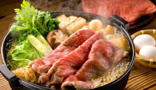 すき焼きの起源と発祥の地は?関東風と関西風の違いはタレと食べ方?