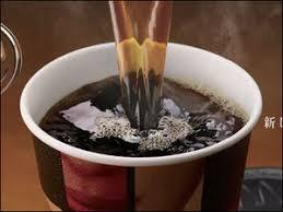 アメリカンとブレンドコーヒーの違いは?エスプレッソはなにが違う?