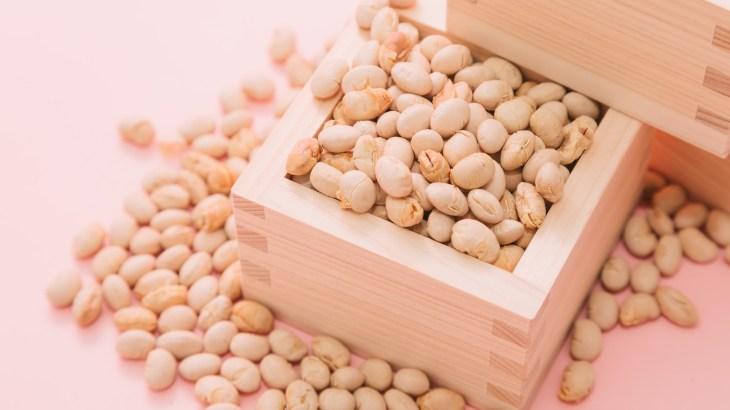 節分の豆の作り方は?余りの豆で美味しい煎り大豆の簡単な作り方!