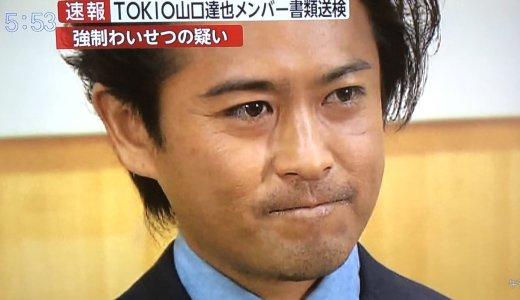 TOKIOの原点に戻るの真意は?歴史を知れば本当の意味が分かる!