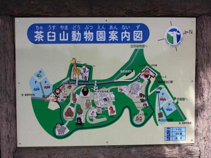 茶臼山動物園01