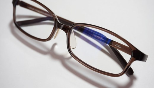 PCメガネは普段メガネをかけない人でも違和感なく使える?効果と選び方のコツ