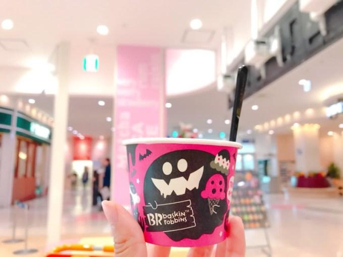 サーティワンアイスクリーム カップ