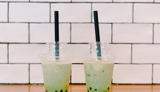 戸倉上山田温泉の「瑞祥 ランドリー&カフェ」でタピオカドリンクを楽しもう【千曲市】