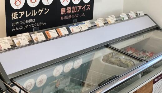 シャトレーゼで買える乳製品・卵不使用のケーキやアイス・お菓子をまとめて紹介