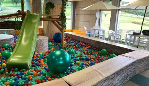「黒姫の森プレイランド」は子ども向け遊具が充実!雨の日の屋内遊びも楽しめる