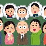 ラストフレンズの地上波テレビ再放送の予定!全話無料視聴する方法!