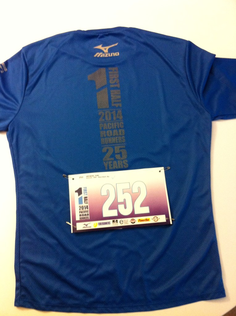 Yuri in a Hurry's First Half Half Marathon Shirt and Bib
