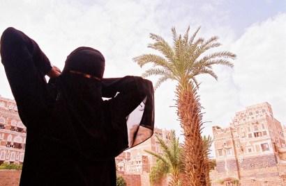 Centro histórico murado (medina) de Sanaa - IÊMEM (20070