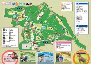 こども動物自然公園map