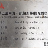 eternity installation by yuroz plaque