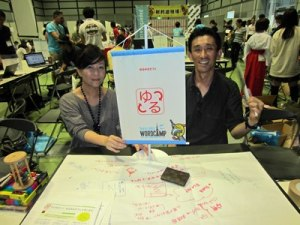 ゆるカフェ ♪ ブース:WordCamp 東京 2012