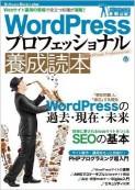 goto_book01