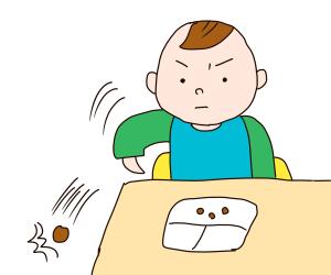 食べ物を叩きつける息子