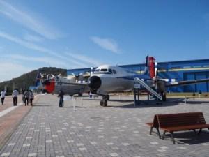 各務原航空宇宙博物館屋外展示