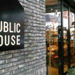 <スポット>武蔵小杉のカフェなら「PUBLIC HOUSE」をおすすめしたい