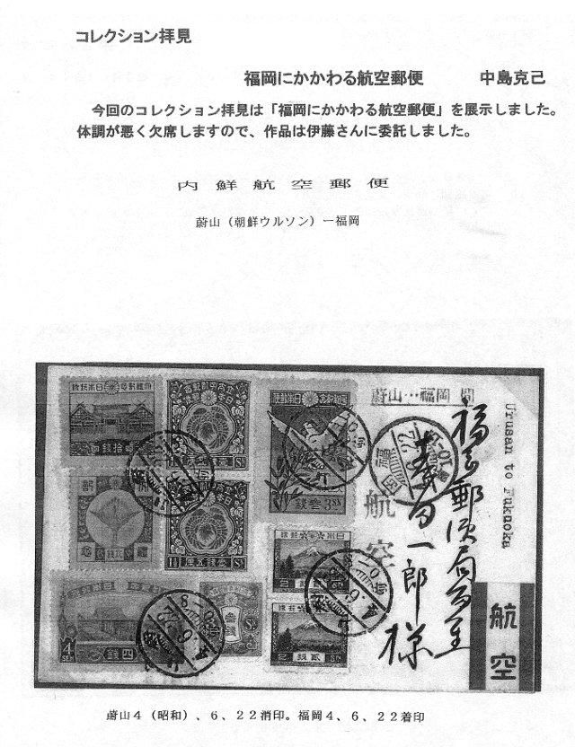 201403ogoori288-002