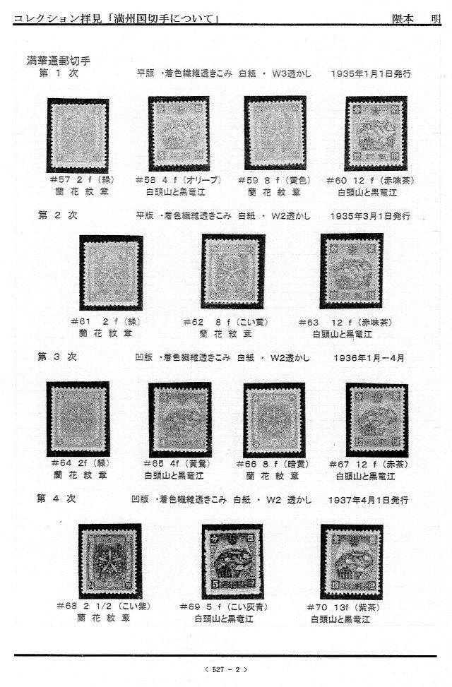 1404-genkai527-003