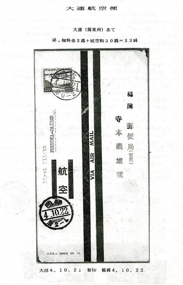 ogoori297-006