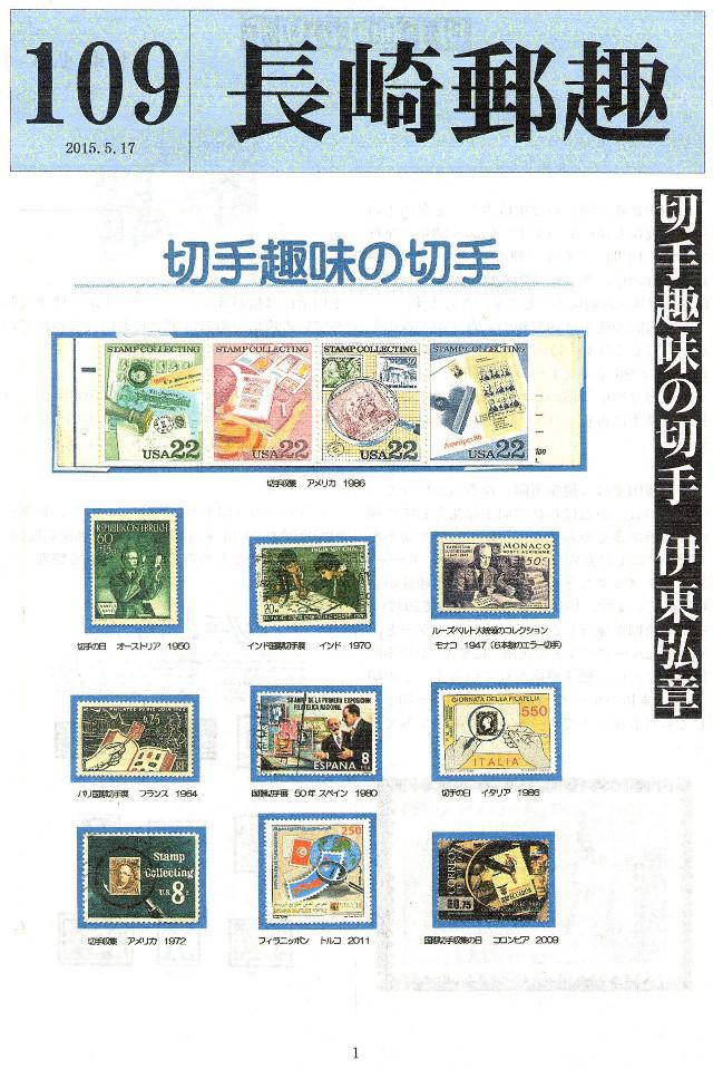 201505-nagasaki109-001