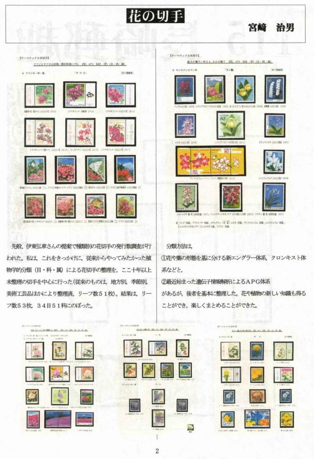 nagasaki115-002