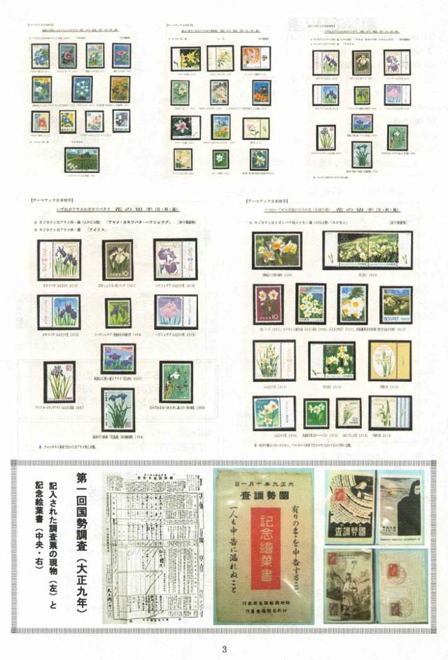 nagasaki115-003