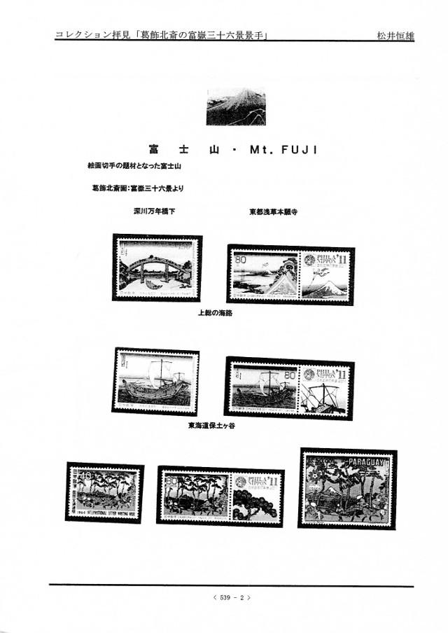 genkai551-003