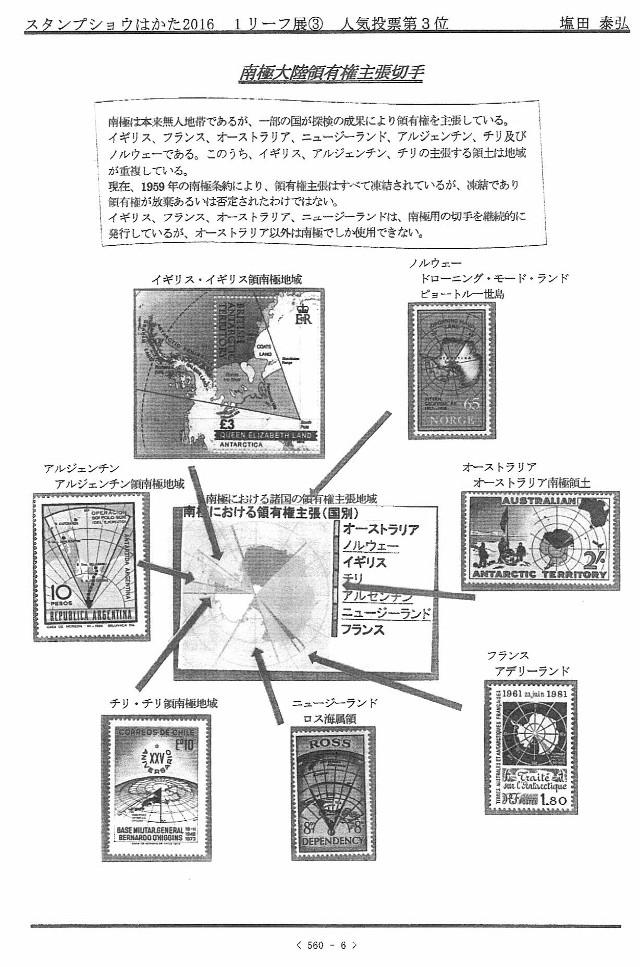 genkai560-07