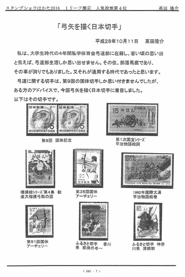 genkai560-08