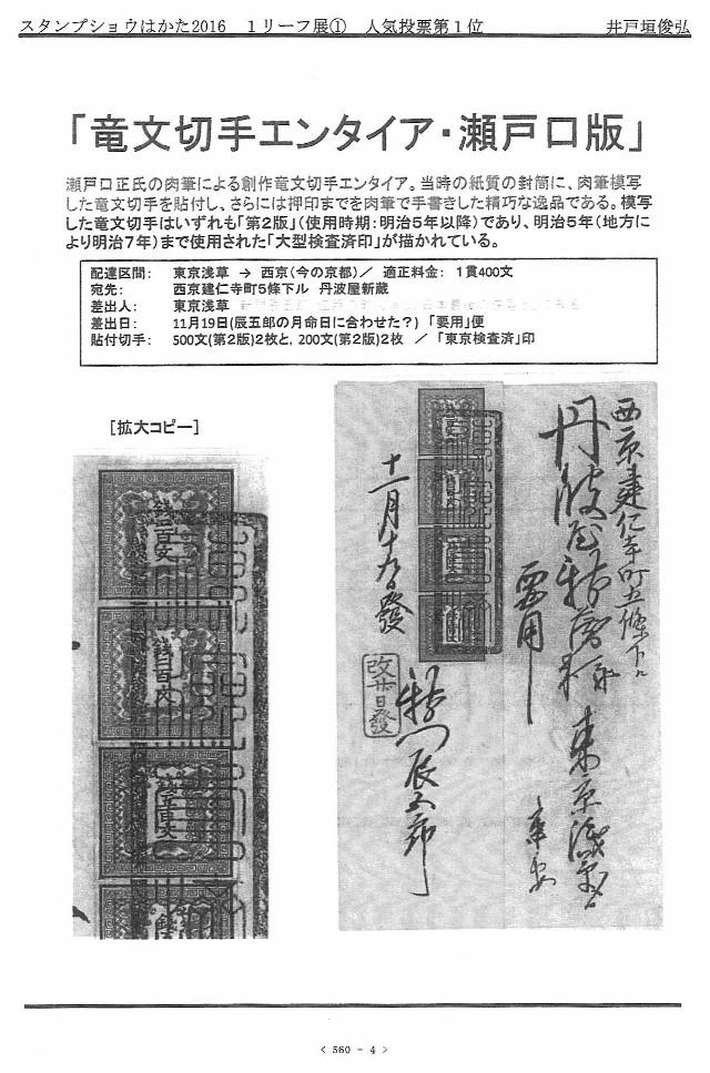 genkai560-5