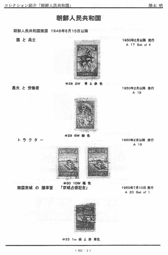 201703genkai562-03