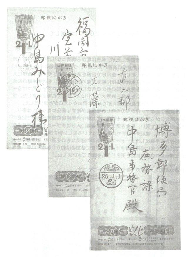 201703ogoori324-03