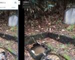 【名水広岡羽黒さま】(青森県の湧水)つがる市木造越水 昔から眼病に効くと伝えられる名水
