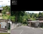 【内日の名水】山口県の水汲み場 下関市内日上 ミネラル欠乏症全般に効く水素水