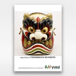 shop_postcard_TAKEMINAKATA-正面