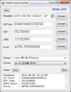 DateTimeConverter screenshot 1
