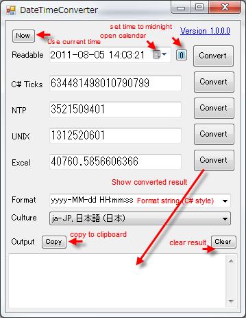 DateTimeConverter screenshot