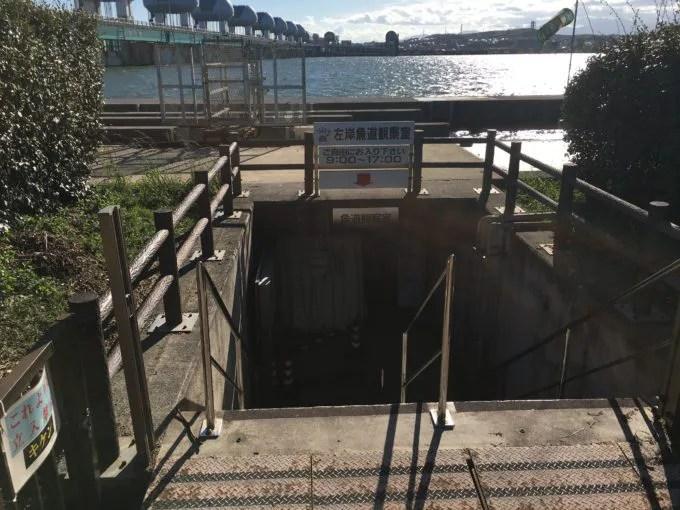 長良川河口堰魚道観察室