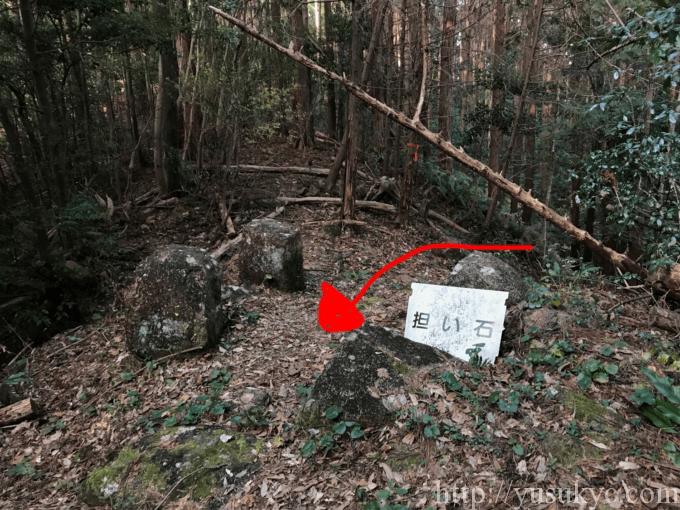 大烏帽子山平見ルートからの担い岩