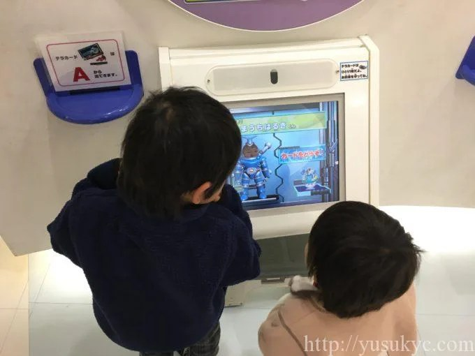 川越電力館テラ46のテラカード作成