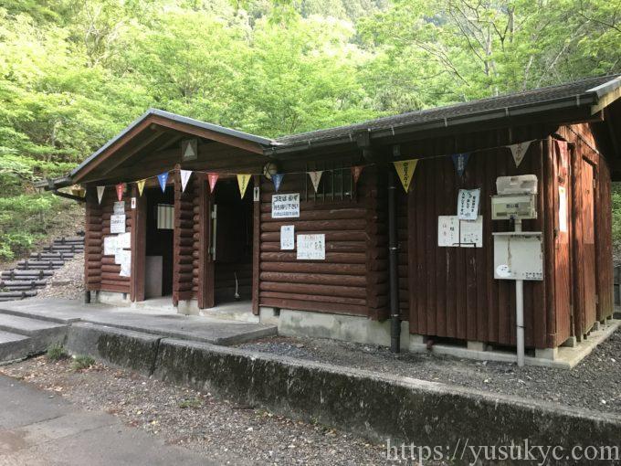 小岐須渓谷山の家駐車場のトイレ