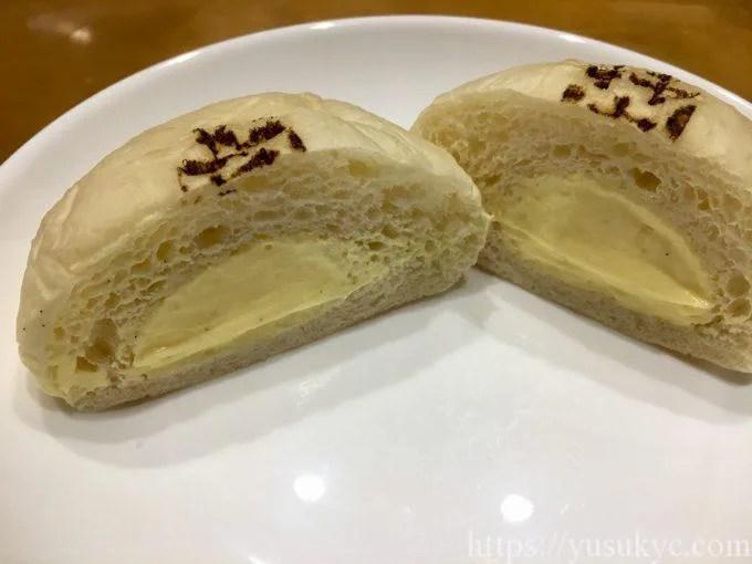 パーシモガーデンのプレミアムクリームパンの中身