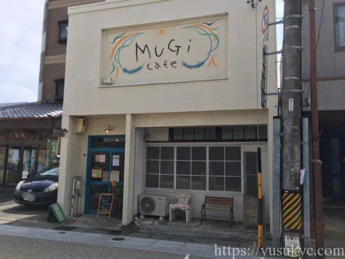 MuGicafe(むぎカフェ)の外観